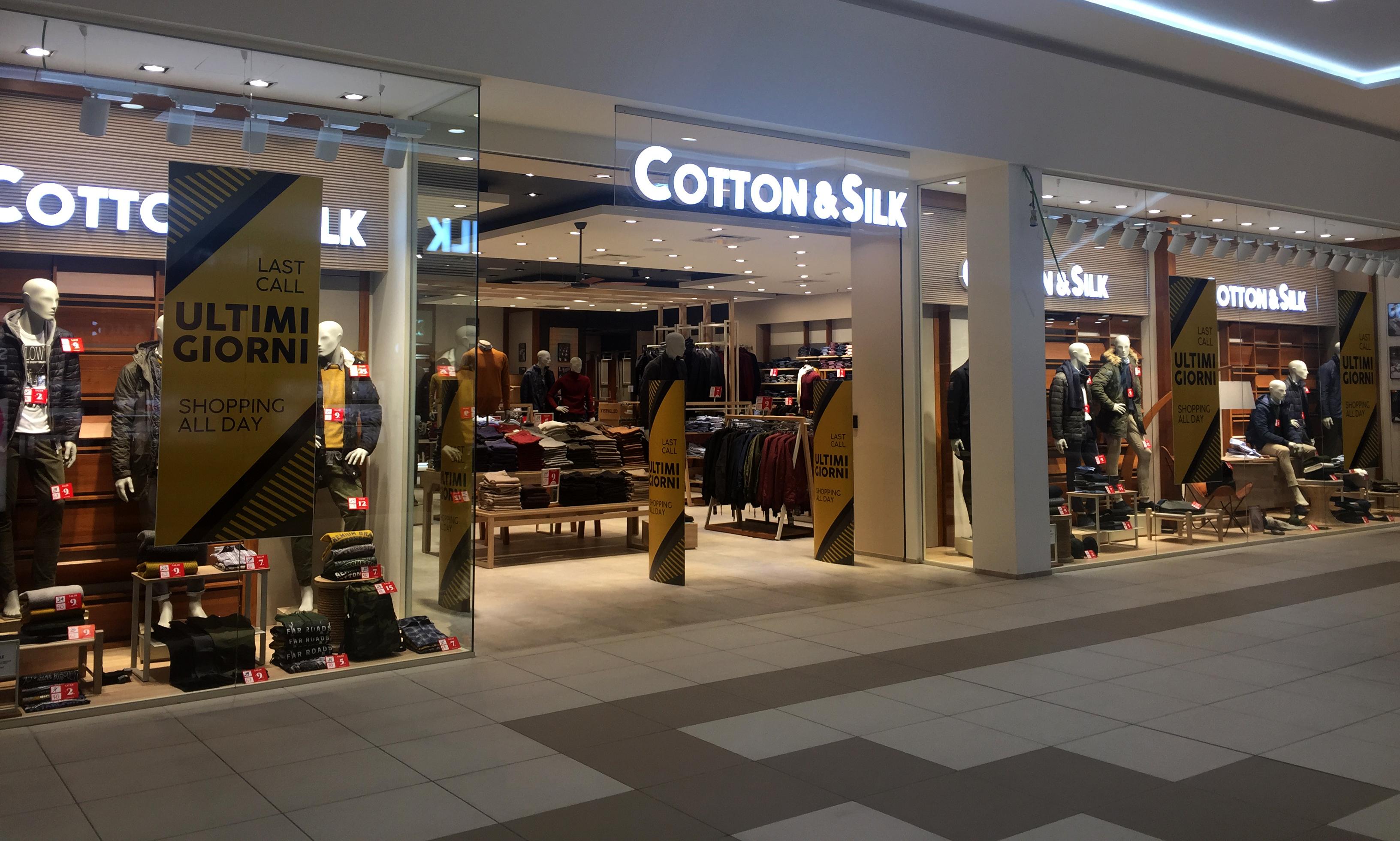 7452d5ba3b32 Cotton & Silk - Centro Commerciale Heraclea